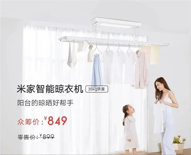 MIJIA Smart Clothes Dryer