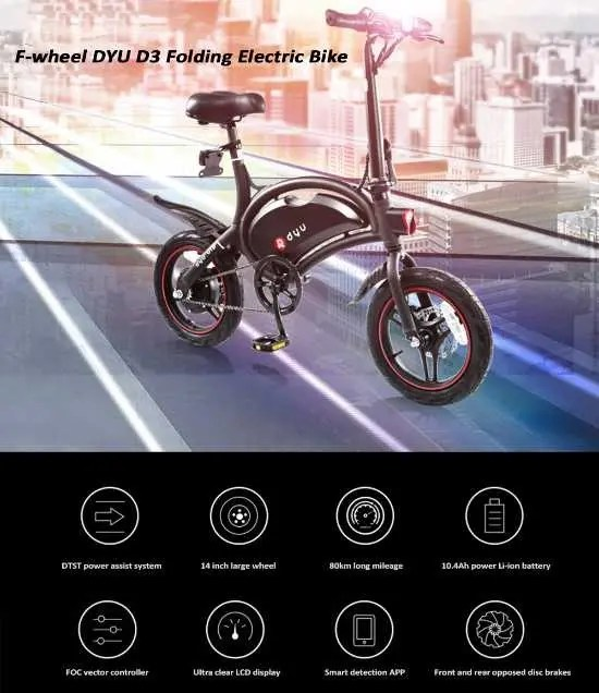 DYU D3+ Folding Electric Bike