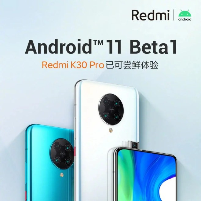 Redmi K30 Pro / Poco F2 Pro: Διαθέσιμη η αναβάθμιση σε Android 11 Beta 1