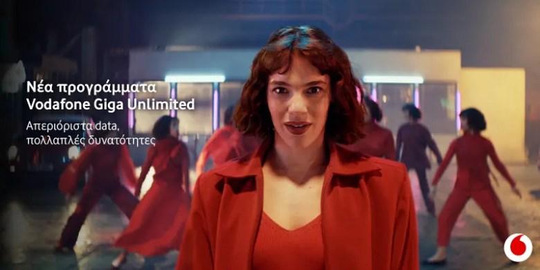 Vodafone Giga Unlimited