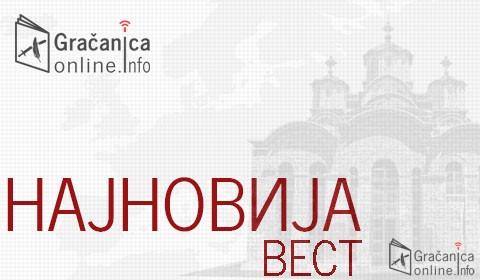 I pored blokade, Vučić krenuo u selo Banje