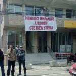 Incident prilikom posete Dačića Gračanici