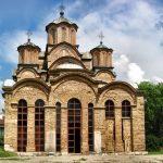 Манастир Грачаница: Распоред Богослужња