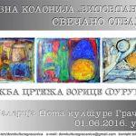 Изложба и отварање Видовданске колоније
