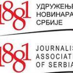 УНС и НУНС  позвали медије на пет минута громогласне тишине