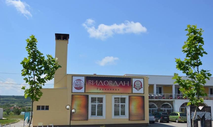 Биоскопске пројекције, чак и за најизолованије српске средине на КиМ