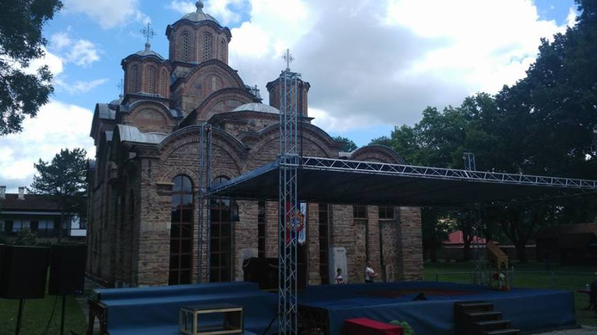 Уместо у порти манастира «Видовданско песничко бденије 2018.» у великој сали Дома културе