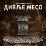 Представа гњиланских глумаца у оквиру Видовданских свечаности