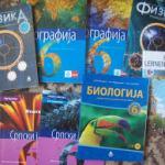 На Косово могу само мање пошиљке српских књига – уџбеници СТОП!