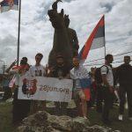 """Организација """"28. јун"""" помагала и за Видовдан"""