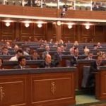 Demarkacija granične linije sa Crnom Gorom nije na dnevnom redu Skupštine Kosova
