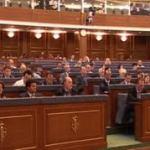 Демаркација граничне линије са Црном Гором није на дневном реду Скупштине Косова