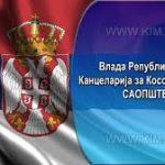 Službenici Ministarstva spoljnih poslova Republike Srbije u poseti Kosovu i Metohiji