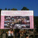 Srbi nepoželjni u Mušutištu