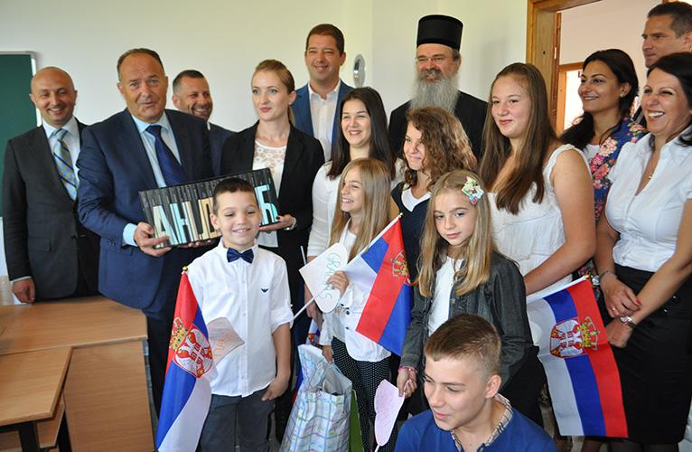 Нова школа, нова нада за српска села у Метохији