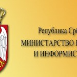 Nova radna grupa za oblasti kulture i informisanja na Kosovu