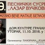 """Матија Бећковић гост овогодишњих песничких сусрета """"Лазар Вучковић"""""""