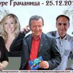 Новогодишњи концерт Бранимира Ђокића и солиста РТС-а