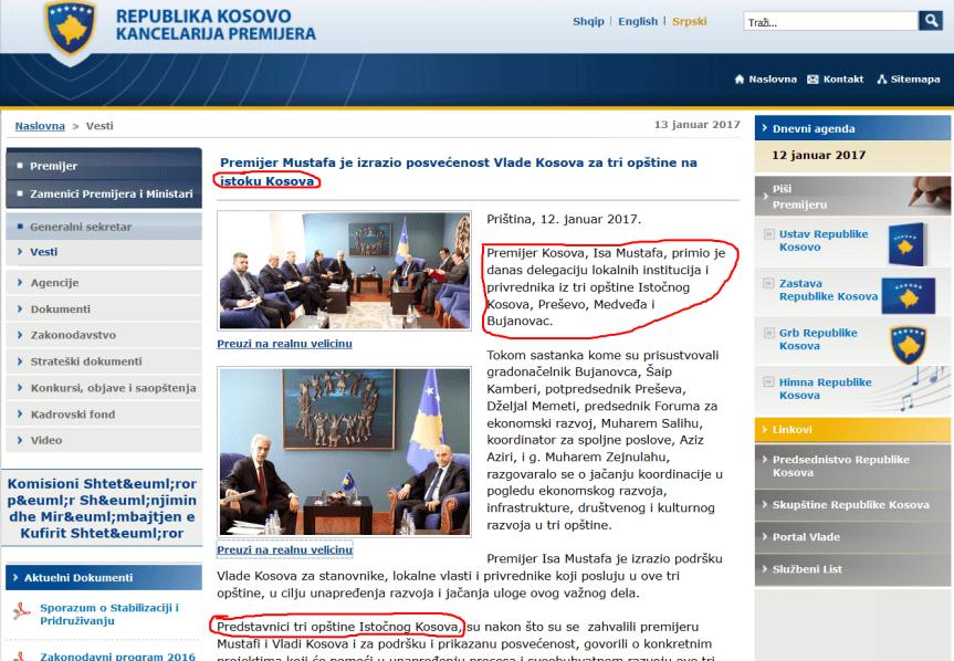 """Уклоњена вест да се Мустафа састао са представницима тзв. """"источног Косова"""""""