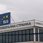 СЛС предала листу кандидата за локалне изборе