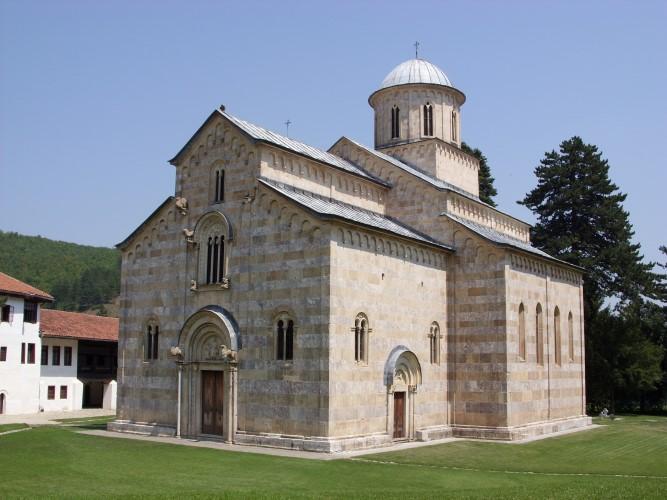 Манастир Дечани затворен за посетиоца због лоше епидемиолошке ситуације