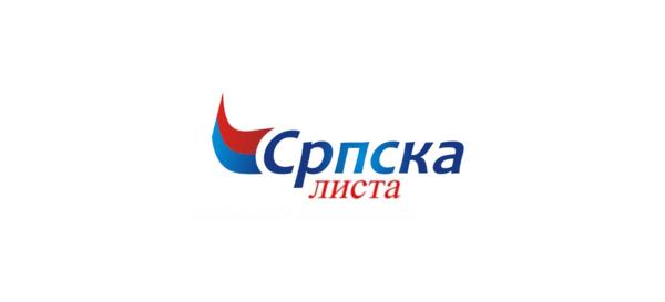 Српска листа: Нове таксе, осионост Приштине