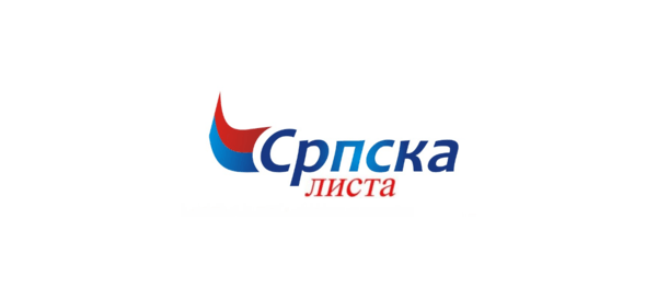 Српска листа: Уместо што шаље камионе за сликање Харадинај да хитно повуче антицивилизацијске таксе!