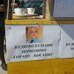 Акција прикупљања помоћи за лечење Горана Блануше