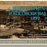 """Промоција књиге """"Велика Британија и косовски вилајет 1877. – 1912."""""""