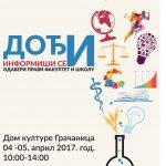 Сајам образовања и изложба у част Милутина Миланковића