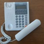 На централном Косову поново сигнал за фиксну телефонију