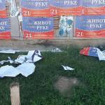 Почела предизборна кампања и рат плакатима