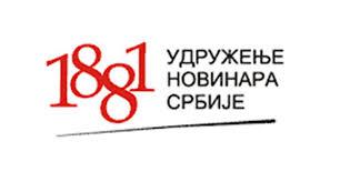 УНС: Канцеларија главног косовског тужиоца, уз подршку ОЕБС-а, дискриминише српске новинаре