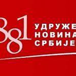 UNS: Kosovski tim Ujedinjenih nacija diskriminiše srpske novinare