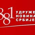 """УНС: Хапшење дописника """"Новости"""" у Никшићу Велише Кадића напад на слободу медија"""