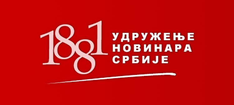 Проглас Удружења новинара Србије поводом 3. маја, Светског дана слободе медија