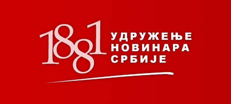 УНС и ДНКиМ Скупштини Косова: Престаните са кршењем права на употребу српског језика