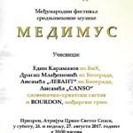 """""""Medimus"""" opet okuplja izvođače iz zemlje i regiona"""