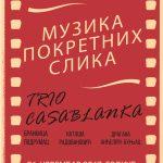 Veče filmske i klasične muzike u Gračanici