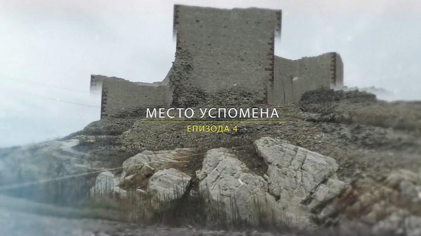 Вече документарног филма у Шилову