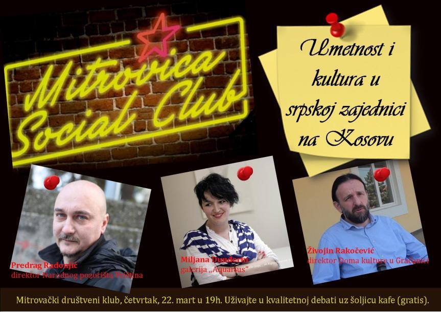 Митовица социјал клуб: Дебата о култури и уметности у српској заједници