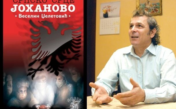 """Веселин Џелатовић у Шилову промовише """"Српско срце Јоханово"""""""