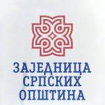 Српска листа: Још једном потврђен однос Приштине према бриселском договору и ЗСО