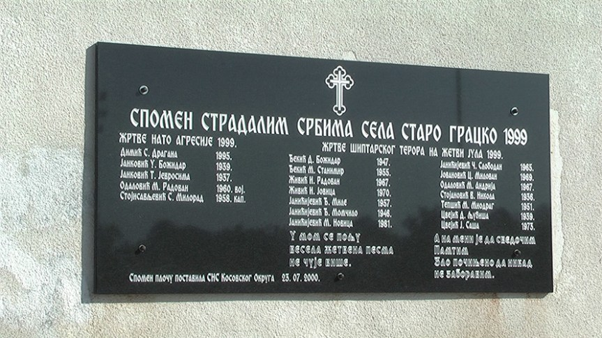 Старо Грацко: Мајка и беба повређене у сукобу Срба и Албанаца
