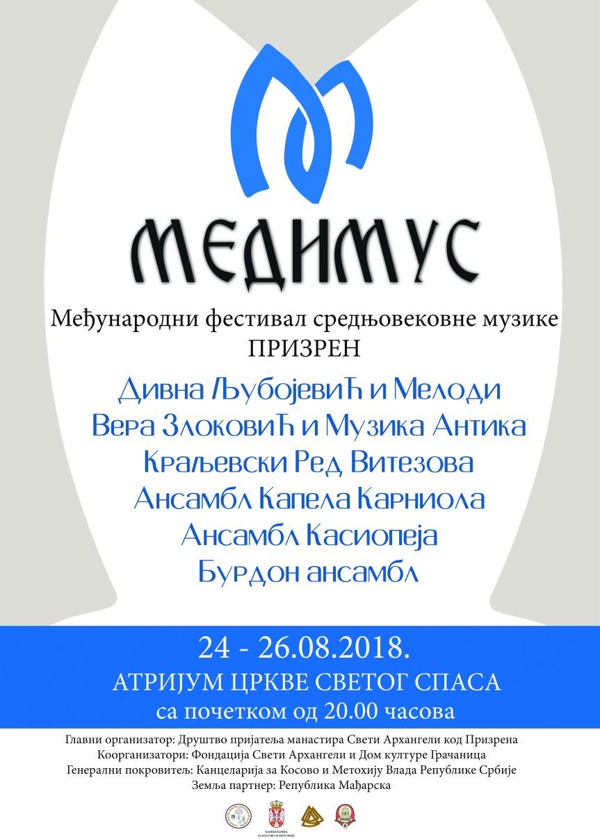 """""""Медимус"""" трећи пут у граду на Бистрици"""