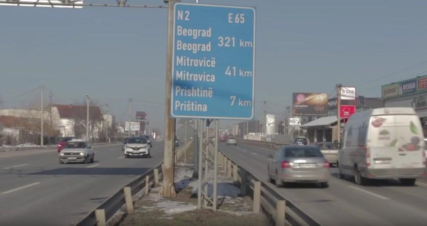 Одложен дијалог Београда и Приштине за четвртак