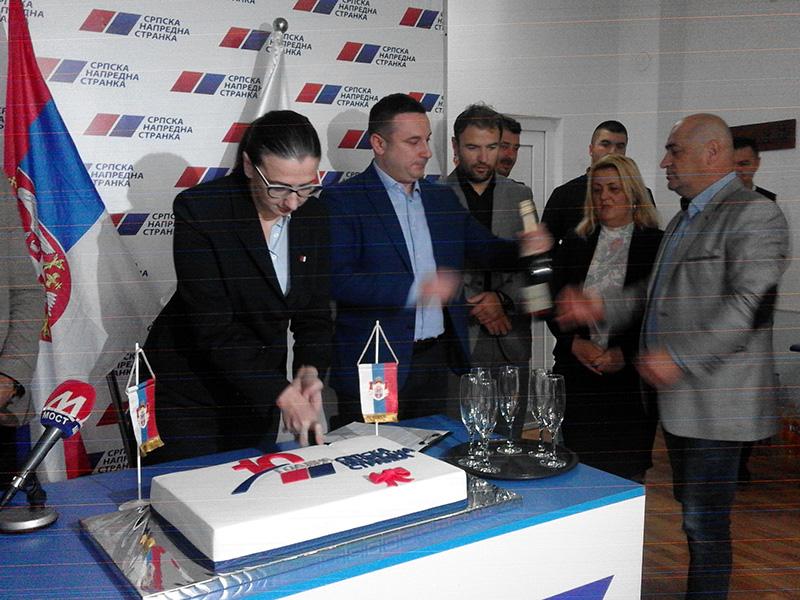 Српска напредна странка обележила десети рођендан и у Грачаници