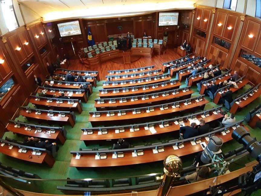 Скупштина Косова: Гласање о обавезама председника Косова да разговара о размени територија и корекцији граница између Косова и Србије одложено за наредну седницу