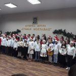 """Novogodišnji koncert Mizičke škole """"Stevan Mokranjac"""": Uspesi i nagrade tek predstoje"""