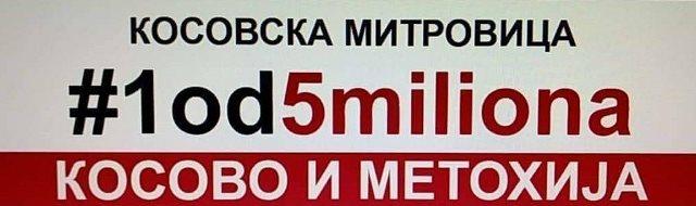 """""""1 од 5 милиона"""" у Косовској Митровици"""